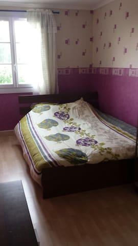 Charmant petit appartement  - Sevran - Apartment