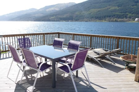 Waterfront House, stunning location - Ardmay, Arrochar, Argyll and Bute - Hus