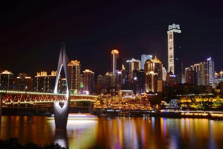 【开业特惠-浪漫满屋】超大落地窗步行5分钟到洪崖洞10分钟地铁站的江景美屋 - Chongqing - Byt