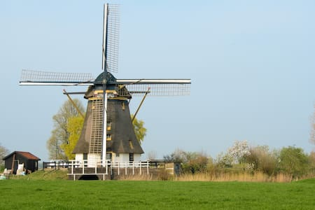 Windmill close to Amsterdam!!