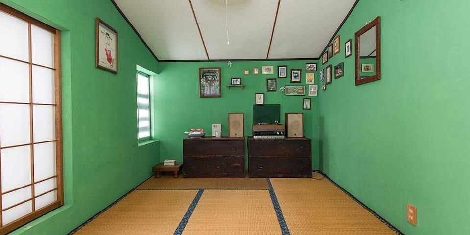 農家民宿 茅屋や 2階 みどりの部屋 3名まで