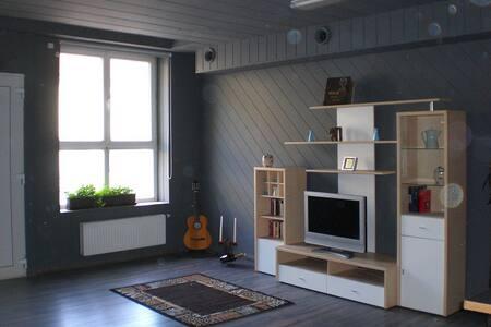 Zentrales Apartement in Neunkirchen - Neunkirchen