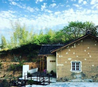 半山书屋|安吉的文化民宿·读书·吃茶·乡趣·飨食·驻下·观影 - Earth House