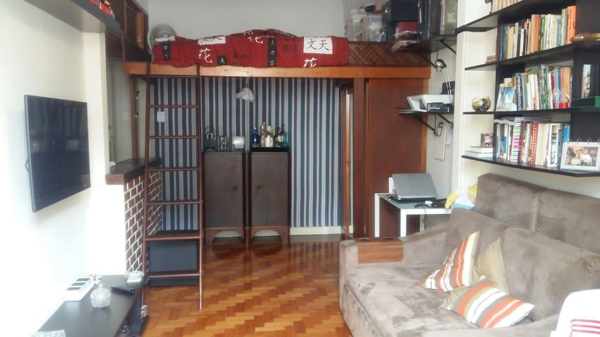loft vista Aterro do Flamengo