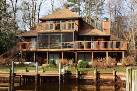 Stunning Private Suite in Quiet Waterfront Home - Ocean Pines - Ev