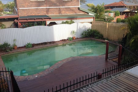 Carindale Private oasis - Carindale