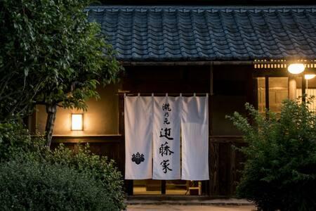瀧乃元 近藤家(Kondoke Inn)
