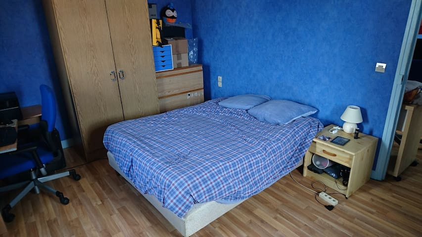 Gonesse Room (near Roissy Airport) - Gonesse - Appartement