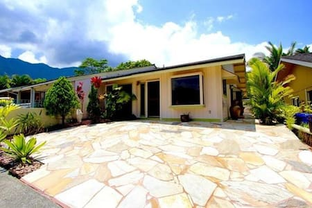 2 bedrooms in charming house with mountain view - 卡内奥黑(Kaneohe)