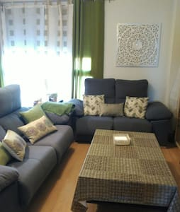 Lovely private room/near airport - San Fernando de Henares