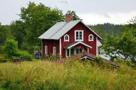 Summar house at the lake with boat! - Österbymo