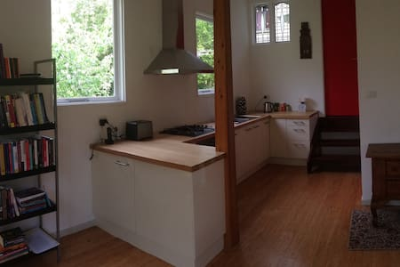 Dulwich studio - a cosy 1BD cottage - Daylesford