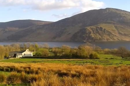 Ennerdale Water 2, Lake District - Cumbria - Bed & Breakfast