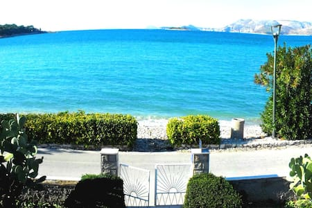 Beach House Cavtat, Sea View Apt(4) - Cavtat