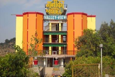Valley View Room - Deluxe Room