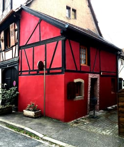Typical Small House in the Obernai city center - 奥贝尔奈 (Obernai) - 独立屋