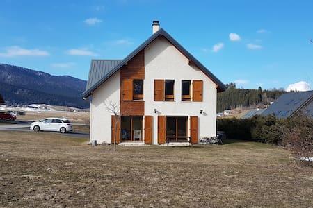 Maison familiale  Méaudre (Vercors)
