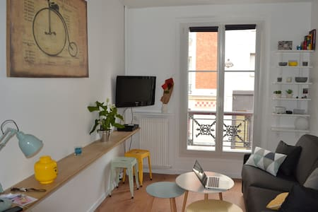 Cosy flat in the heart of Paris !