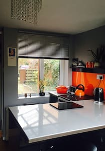 A Hidden Gem. - Maidenhead - Apartment