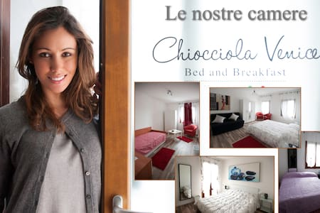 Lovely room - B&B Chiocciola Venice - Spinea - Bed & Breakfast