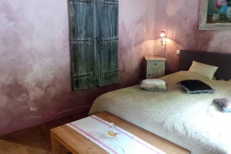 Chambre rose - Durbuy