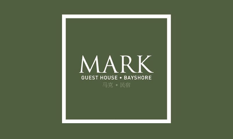 Mark Guest House Bayshore (Room 806)
