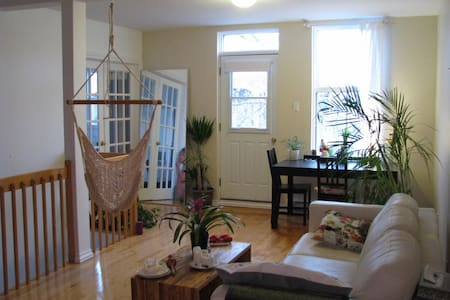 Beautiful room in a bright and spacious flat - Montréal - Leilighet
