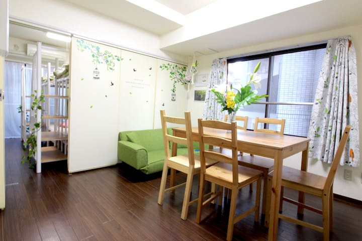 7people5mins from Shinnakano Sta near Shinjuku - Nakano-ku - Wohnung