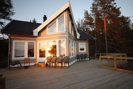 Beautiful summer cottage  - Skien