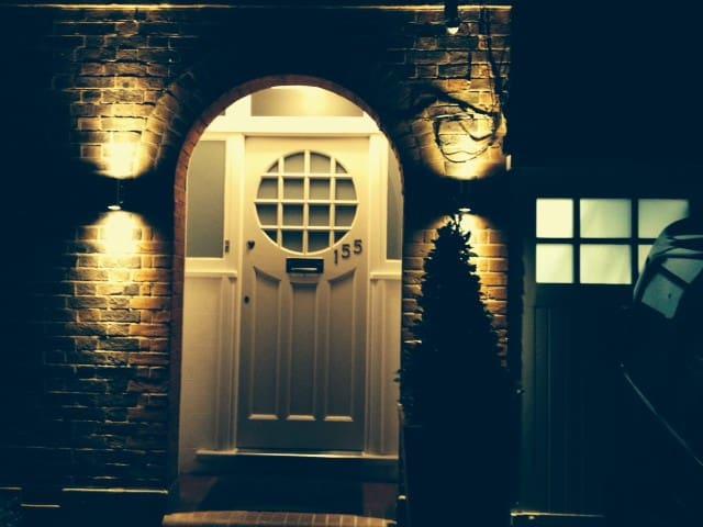 Private Room Teddington & Hampton - Hampton Hill - House
