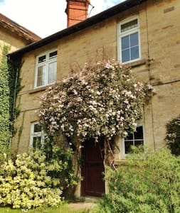 Gorgeous Rural Cottage Shaftesbury - Fifehead Magdalen - Hus