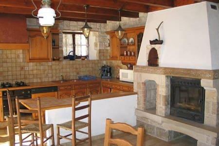 Gîte 5 personnes tout confort - Meyrueis - House
