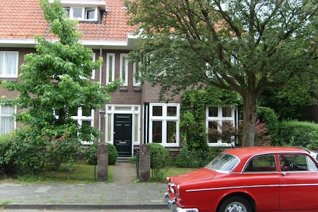 B&B Place 2 Be Eindhoven - Eindhoven