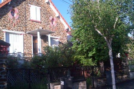 Maison+jardin proche Paris & CDG - Dům