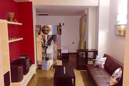 Lovely apartment in Málaga!  (Wifi) - Málaga - Condominium