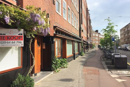 Private room in shared apartment for rent! Located in the young and trendy neighbourhood the Baarsjes in Amsterdam, within walking distance of the city center. We offer a private room for 1 or 2 persons in a shared fullly loaded apartment!