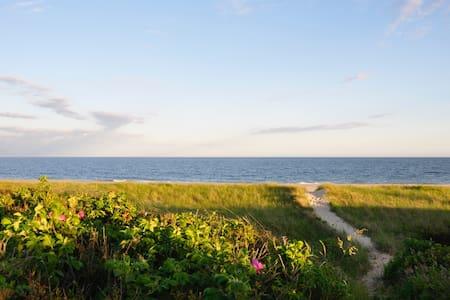 Hydrangea Cottage - Nantucket