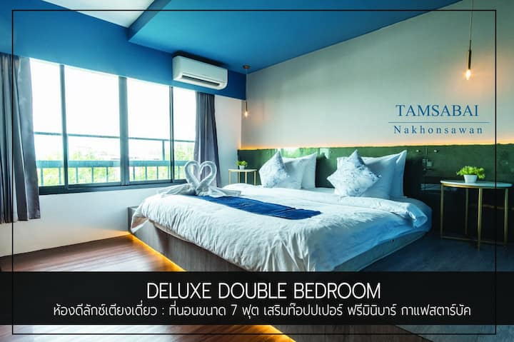 Tamsabai - Deluxe Double Bed