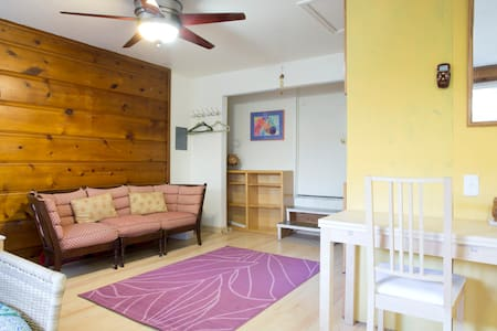 Creekside Oasis - University Circle - Palo Alto - Apartment