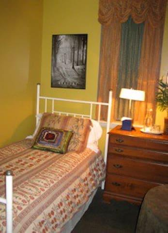 Henry's Room - Bronx - Bed & Breakfast