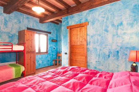 IL FAVOgoLOSO - Camera BLU - alatri - B&B/民宿/ペンション
