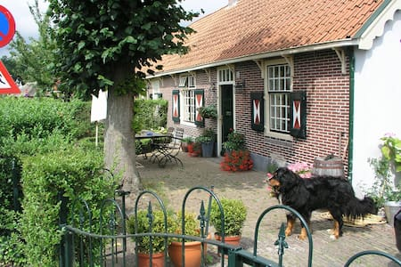 Cottage 20 mins to Utrecht - Laren