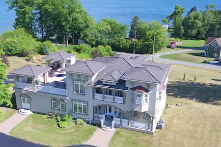 Riverview Bed and Breakfast Gananoque - Ház