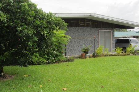 10 minutes from Coconut Island, downtown, airport - Hilo - House