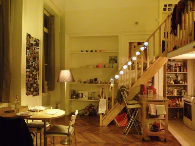 Joli appartement presqu'île Lyon - Lyon - Apartment