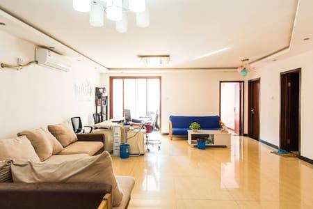 北大清华中关村创业街进地铁大客厅床位 - Beijing - Apartemen