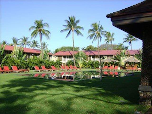 Aina Nalu Resort Combo (G103/ H108) - Lahaina - Leilighet
