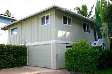 Peaceful  Waialua Beach Side Retreat! - Waialua - Casa