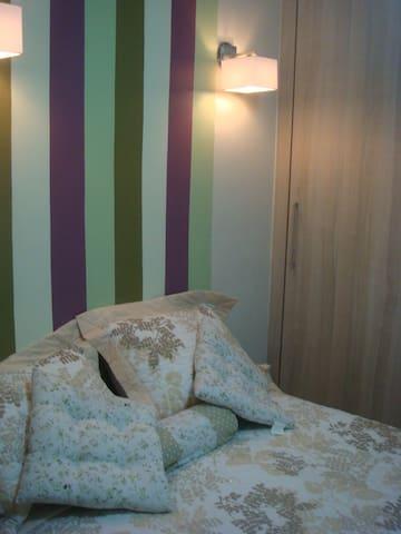 Cozy acomodation - 2 bedrooms!! - Belo Horizonte - Apartament