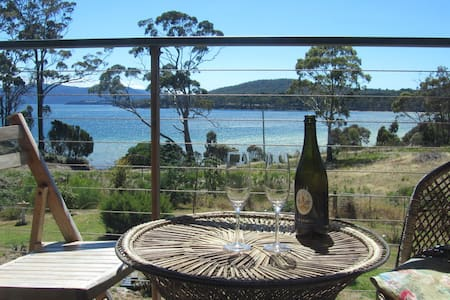 Bed and Breakfast on our island - Bruny Island